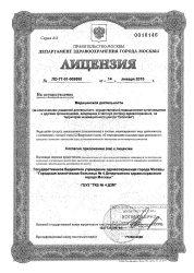licenz-1-001