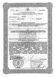 licenz-1-p-022