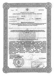 licenz-1-p-023
