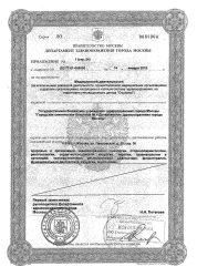 licenz-1-p-024